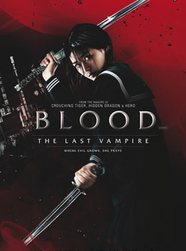 Blood - The Last Vampire (2009)