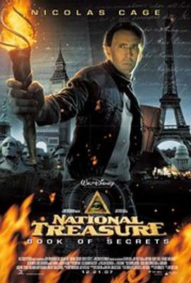 National Treasure - Book of Secrets (2007)